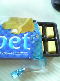 レモンチョコレート、3度目の正直w